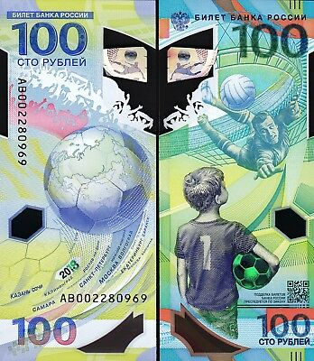 Russia 100 Rubles, FIFA World Cup, 2018,REPLACEMENT Serie AB, Polymer,Comm, UNC