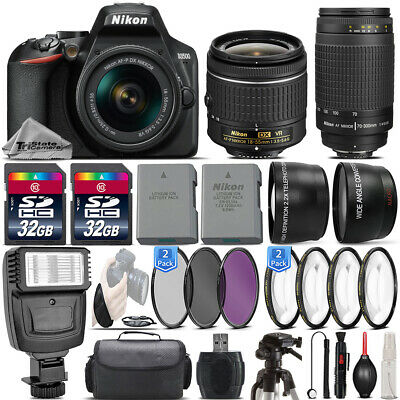 Nikon D3500 24.2MP DSLR Camera + 18-55mm VR Lens + Nikon 70-300mm Lens- 64GB Kit