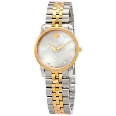 6267755b1cb MOVADO WOMEN S 0606619 Movado Lx White Mother-Of-Pearl Dial Watch ...