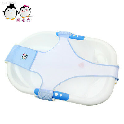 Newborn Infant Baby Bath Adjustable Antiskid For Bathtub Seat Sling Mesh Net~