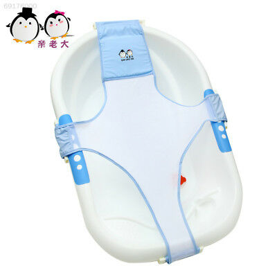 Newborn Infant Baby Bath Adjustable Antiskid For Bathtub Seat Sling Mesh Net !