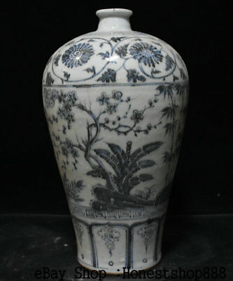 "13.2"" Collect Old Chinese Blue White Porcelain Palace Flower Pine Bottle Vase"