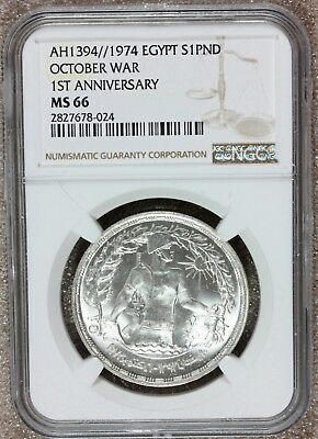 AH1394 (1974) Egypt 1 One Pound October War Silver Coin - NGC MS 66 - KM# 443