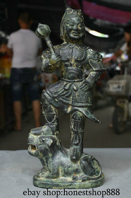 """15.2"""" Antique China Bronze Ware Dynasty Palace Terracotta Warriors Beast Statue"""