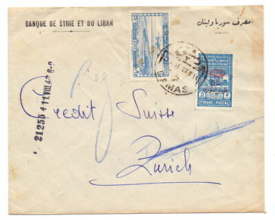 SYRIA 1947 COVER TO ZURICH - 5p ARMY FUND TAX + 25p AIR