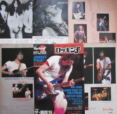 Jimmy Page Deep Purple Jon Lord 1985 Clipping Japan Magazine I6 D7 11Page