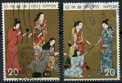 Japan 1975 SG#1390-1 Philatelic Week Used Set #D80485
