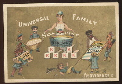 1880s TRADE CARD, ETHNIC MOTIF, KENDALL SOAPINE, BLACK AMERICANA, INDIAN-CHINESE