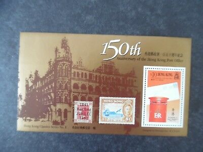 Hong Kong Scott 605 Souvenir Sheet Mint MNH Post Office