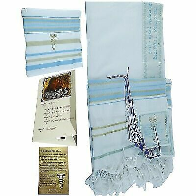 New Covenant Prayer Shawl Tallit English/Hebrew with Matching Case - Medium Sky