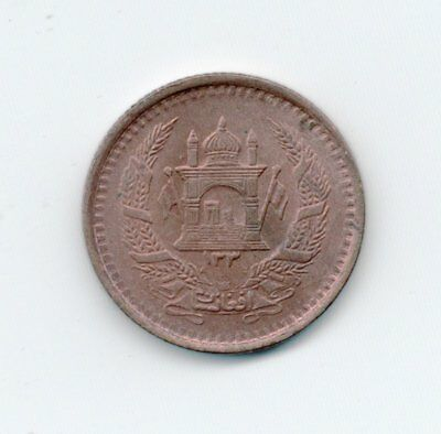 Afghanistan Uncirculated 1951 50 Pul-Lot Z1
