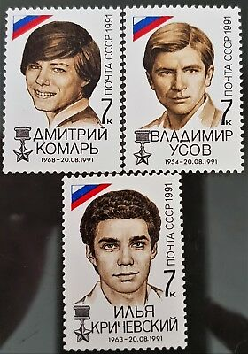 Russia USSR 1991 Sc # 6026 - Sc # 6028 Failed Coup Memorial Mint MNH Stamps Set