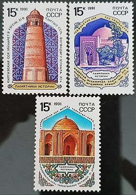 Russia USSR 1991 Sc # 5968 to Sc # 5970 Historic Mosque Mint MNH Stamps Set