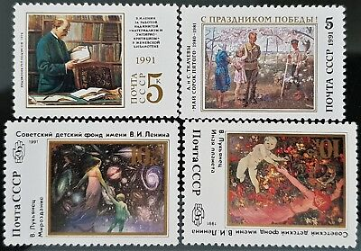 Russia USSR 1991 Sc # B181 to Sc # B182 Semi Postal Art Mint MNH Stamps Set