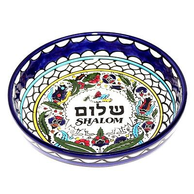 Armenian Pottery ~ Shalom Hand Painted Ceramic Bowl. 7.2 inches in diameter