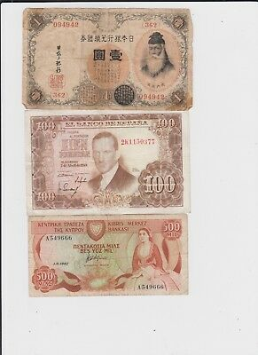 World Currency Collection 14 notes lower grade and up