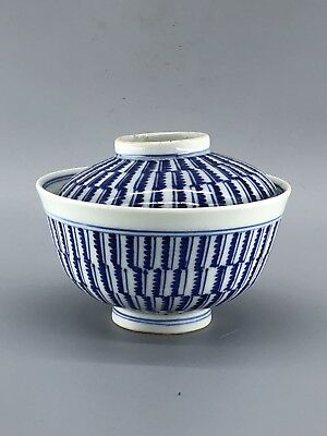 A 18th Blue and white cover bowl