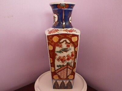 Vintage Japanese Hand-Painted Gold Imari Flower & Birds Square Vase 24 Cms Tall