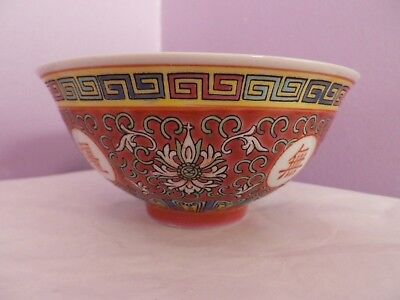 Fab Vintage Chinese Red Porcelain Calligraphy & Flower Design Bowl 11.5 Cms Dia