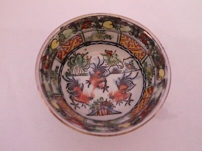 Fabulous Vintage Chinese Porcelain Cockerels Design Bowl 10 Cms Diameter