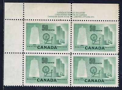 Canada #334(21) 50 cent Textile Industry UPPER LEFT PLATE BLOCK#1 MNH CV$30.00