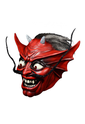 Trick or Treat Iron Maiden Number Beast Mask Devil Halloween Costume