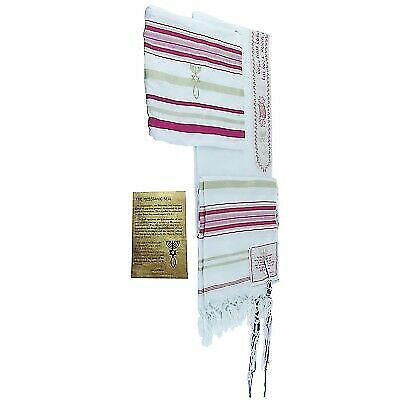 Holy Land Market Womens Pink with Gold Messianic Shawl / Tallit - The Messiah