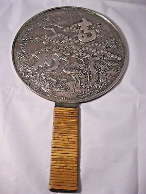 Antique Japanese bronze handheld mirror