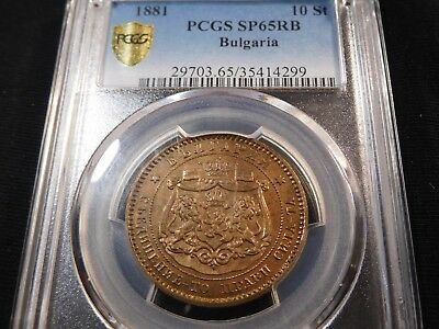 C1 Bulgaria 1881 10 Stotinki PCGS SPECIMEN-65 RED Brown Ex. RARE Almost FULL RED