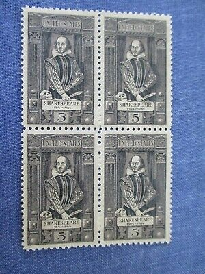 Wm.  Shakespeare - the USPS stamp (block of 4)