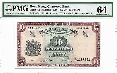 The Chartered Bank - $10, nd (1962-70). PMG 64.
