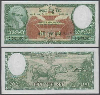ND (1961) Central Bank of Nepal  Rhinoceros 100 Rupees (AU)