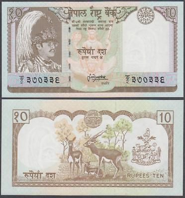 ND (1985-87) Central Bank of Nepal 10 Rupees (CU)