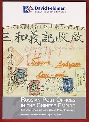 Auction Catalogue – Russian Post Offices In The Chinese Empire +++++