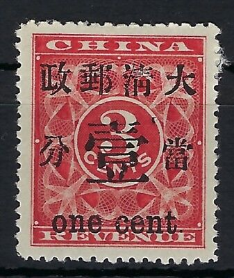 China 1897 Red Revenue 1c on 3c hinged mint