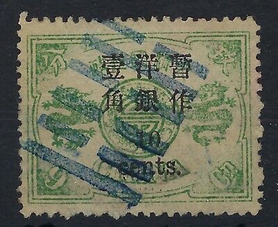 China 1897 Dowager Small Surcharge 10c on 9ca used