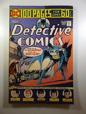 Detective Comics #445 100-Pager Beautiful Fine+ Condition!!