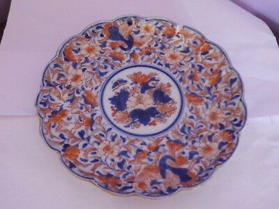FAB ANTIQUE JAPANESE IMARI PORCELAIN FLOWERS DESIGN PLATE 18.5 CMS DIA signed