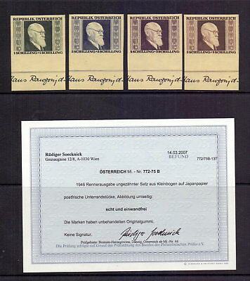 Austria 1946 Renner Imperf Set From M/sheets ( 4 ) With Certificate Mnh