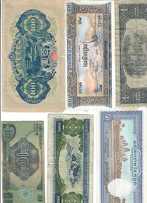 Lot of 15 Vintage Asian Notes-  Lot 13