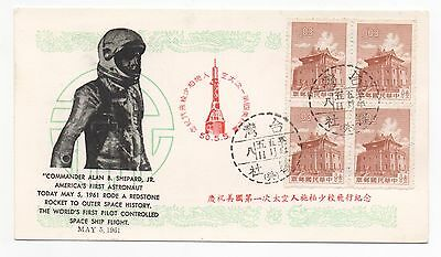 1961 TAIWAN Cover FIRST PILOTED SPACE FLIGHT Shepard SG310 BLOCK Postcard