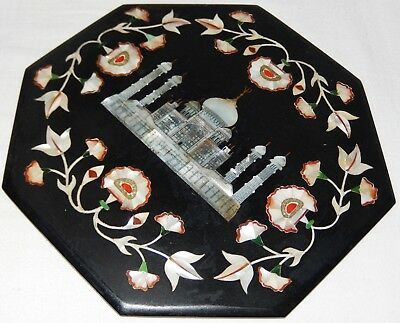 Fine Antique / Vintage Indian Islamic Mother of Pearl & Stone Inlaid Plaque