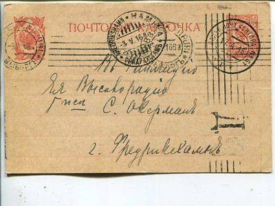 Finland 3kop censor card from Russian field post to Finland 1916