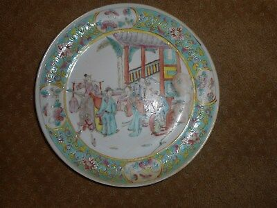 Chinese Porcelain Plate 9-1/2 Rose Medallion circa 1950's