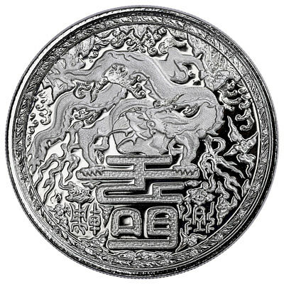 2018 Cameroon 1 oz. Silver Imperial Dragon Coin GEM BU SKU55336