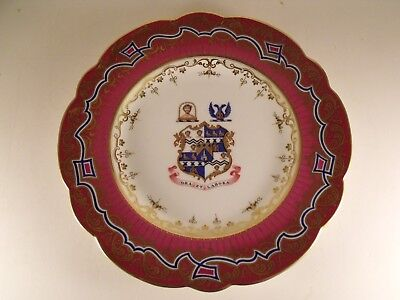 A Fine 19th Century English Ridgway Porcelain Armorial Plate - Westhead Crest