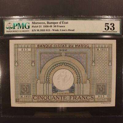 Morocco 50 Francs 28.10.1947 P#21 Banknote PMG 53 - About Uncirculated
