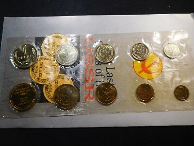 E50 Russia USSR 1968 Mint Set in Original Seal
