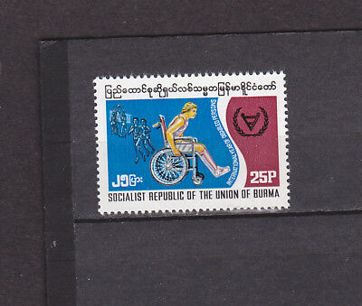Burma STAMP 1981 ISSUED DISABLED PERSON COMMEMORATIVE, MNH RARE