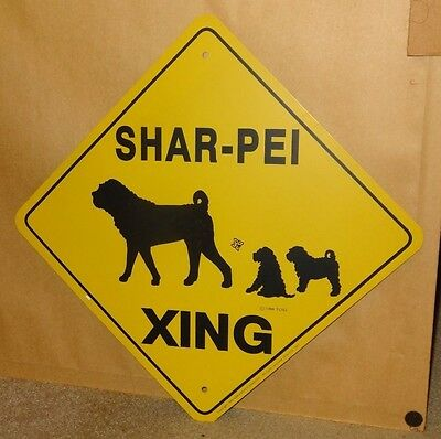Vintage 1988 Shar Pei Xing Sign ~ Crossing - Metal Yard Garden Yellow - Dog